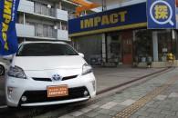 車のお探し専門店 IMPACT