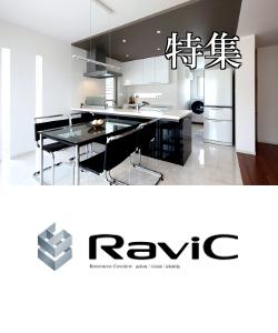 RaviC2